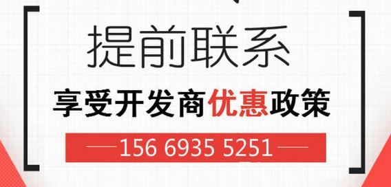上海高尚领域房价走势!