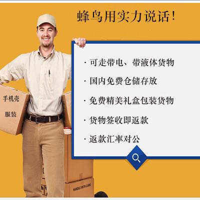 越南跨境cod物流双清包税代收货款
