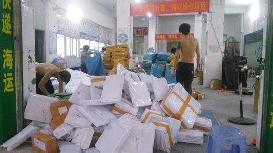 福建寄泰国COD代收货款小包服务到门