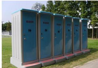 大兴区亦庄出租移动厕所63336423