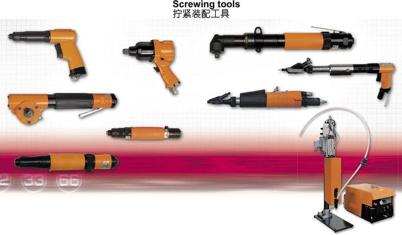 气动螺丝刀拧紧轴多轴拧紧机螺丝输送机