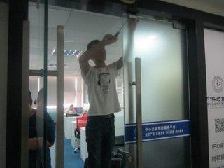 上海大连路安装电子门锁电插锁老化更换50346283专业维修、安装地锁,