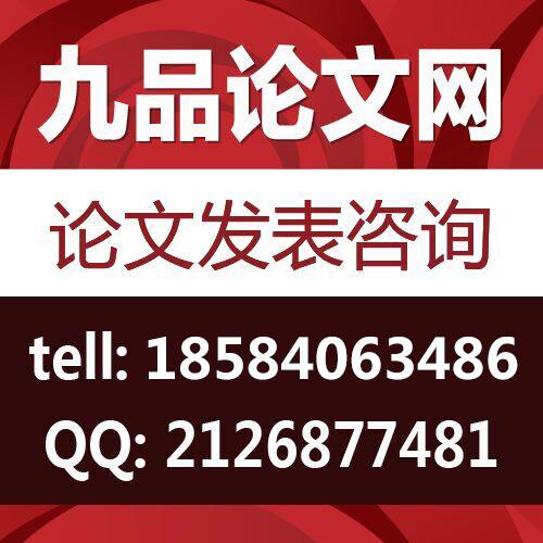 北京中级教师职称评审资料副主任医师职称评审要求文博类职称评审资料