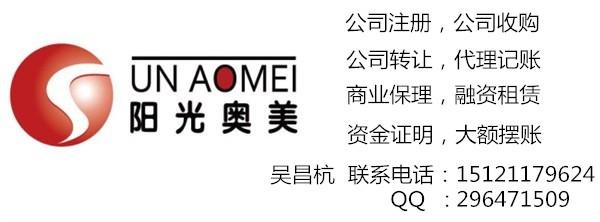 上海如何设立私募基本备案