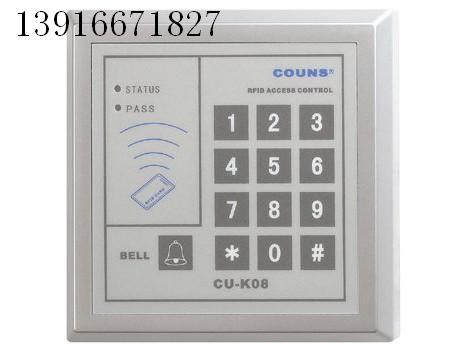 上海专业门禁系统安装电子锁维修64223489