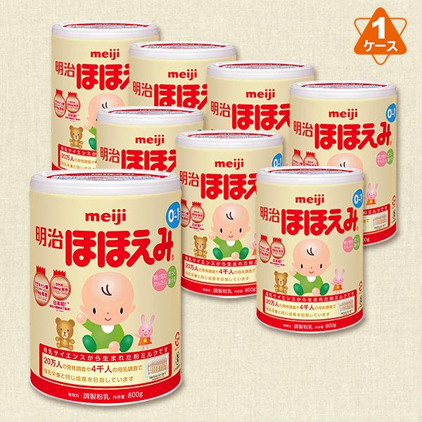 谁愿意做日本奶粉代购?每卖一箱,就馈赠给您60元感恩费