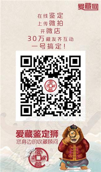 江苏省布票(小全张)有收藏价值吗