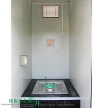 通州区梨园出租移动厕所6333租赁公司6423