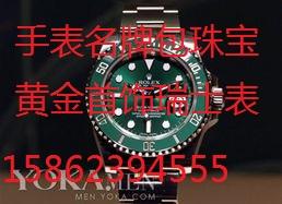 上海手表新利18app地址二手门店地址名表新利18app