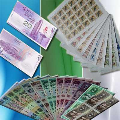 建国连体钞哪里可以变现
