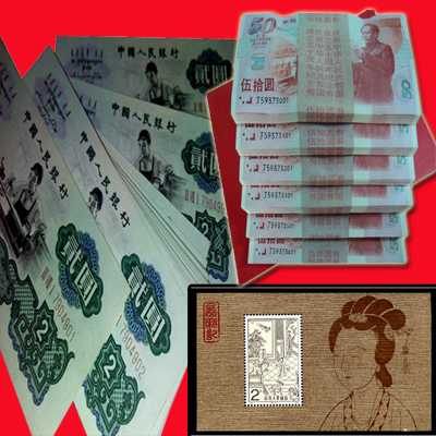 第三套人民币壹角背绿水印最新价格(2016年8月)