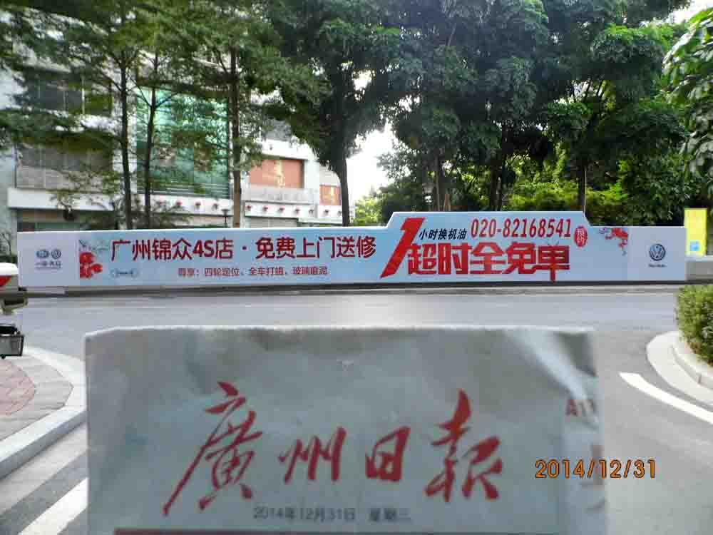 广州停车场道闸广告、车场起落杆广告,专业市场资源发布