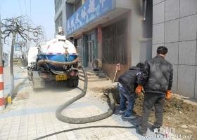 广州天河区疏通厕所联系电话-燕岭路清理化粪池公司全城服务