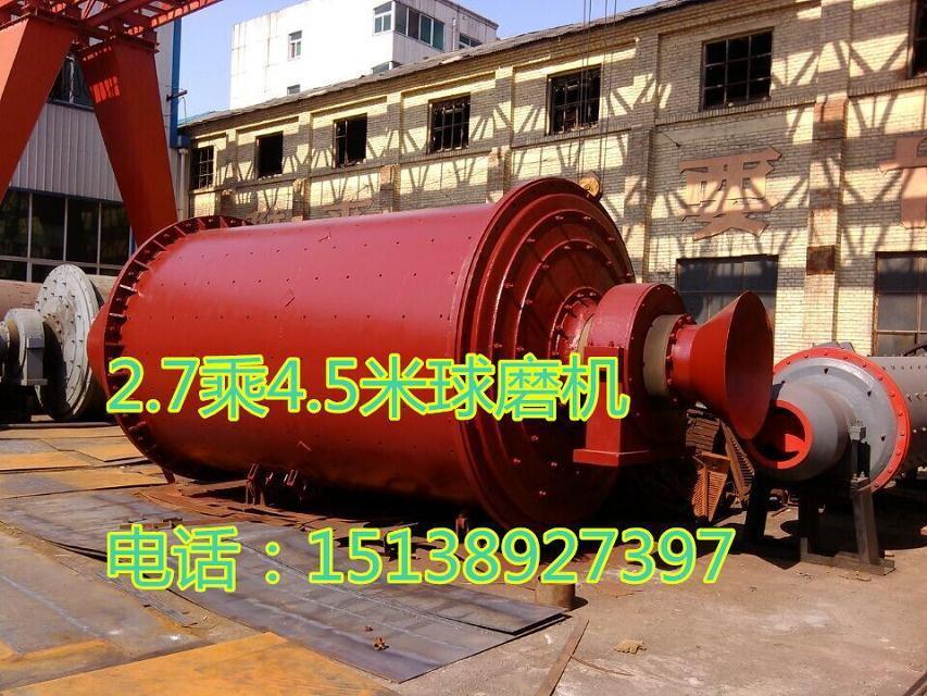 大型石灰球磨机价格——2.7乘4.5米——