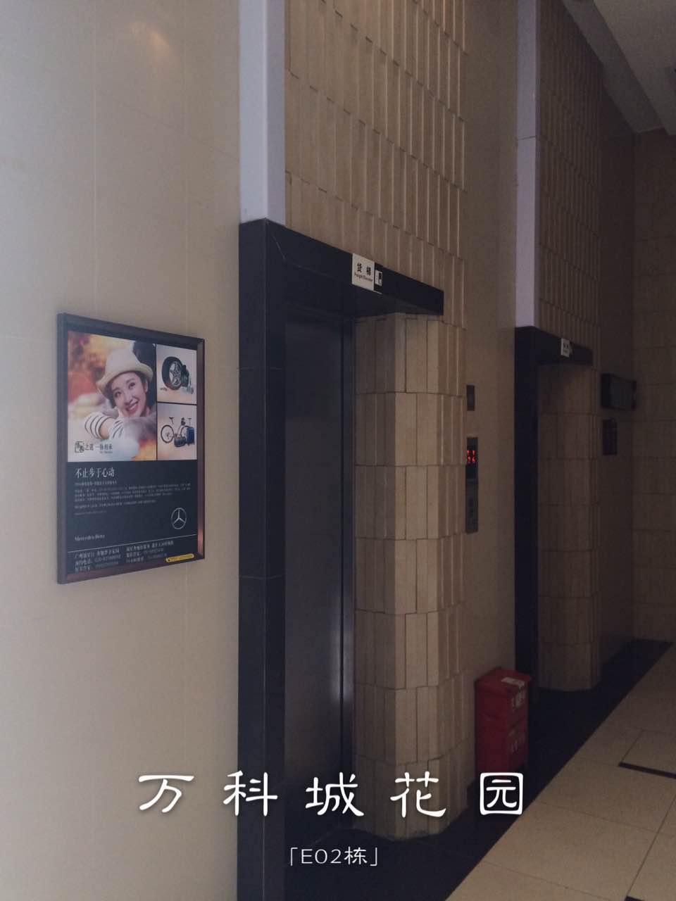 广州珠江帝景电梯口框架广告发布