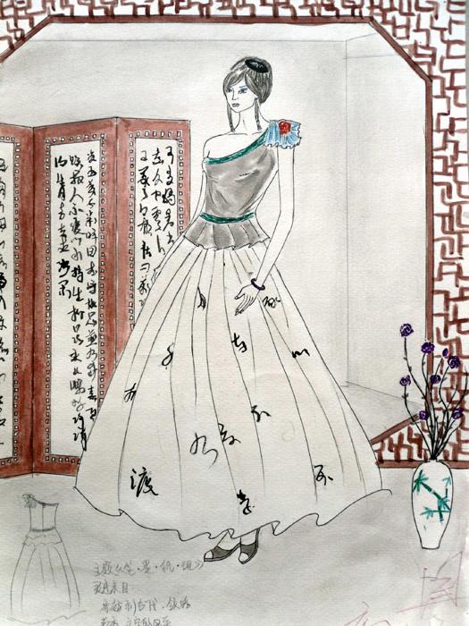 山东威海青少年服装设计班-服装业余班招生