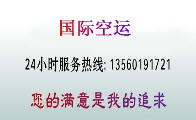 中国—海运马来西亚双清门到门