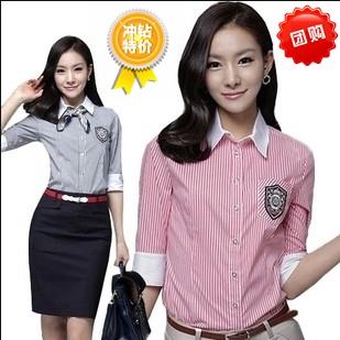 依恋时尚女装,职业套装,需要的可以联系13215950503