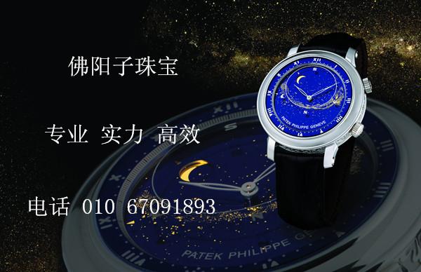 北京二手百年灵手表威廉希尔手机登录