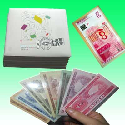 20元奥运钞交换价格