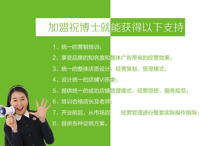 小县城创业项目,兼顾家庭事业,祝博士学习吧