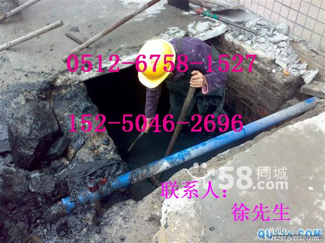 苏州化粪池清理(抽粪)污水污泥处理厕所吸粪