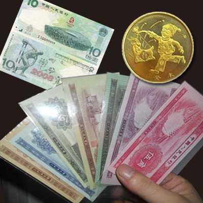 1953年10元人民币报价_值多少钱