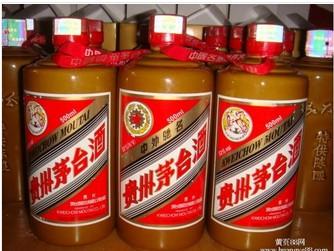 温江2016年回收最新款五粮液