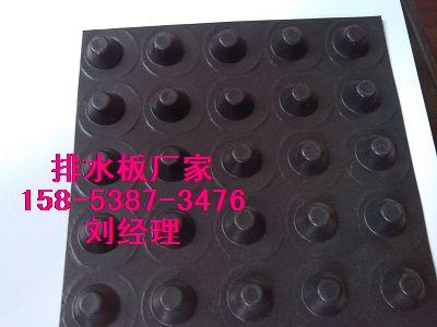 九江屋顶绿化蓄水板卷材排水板型号