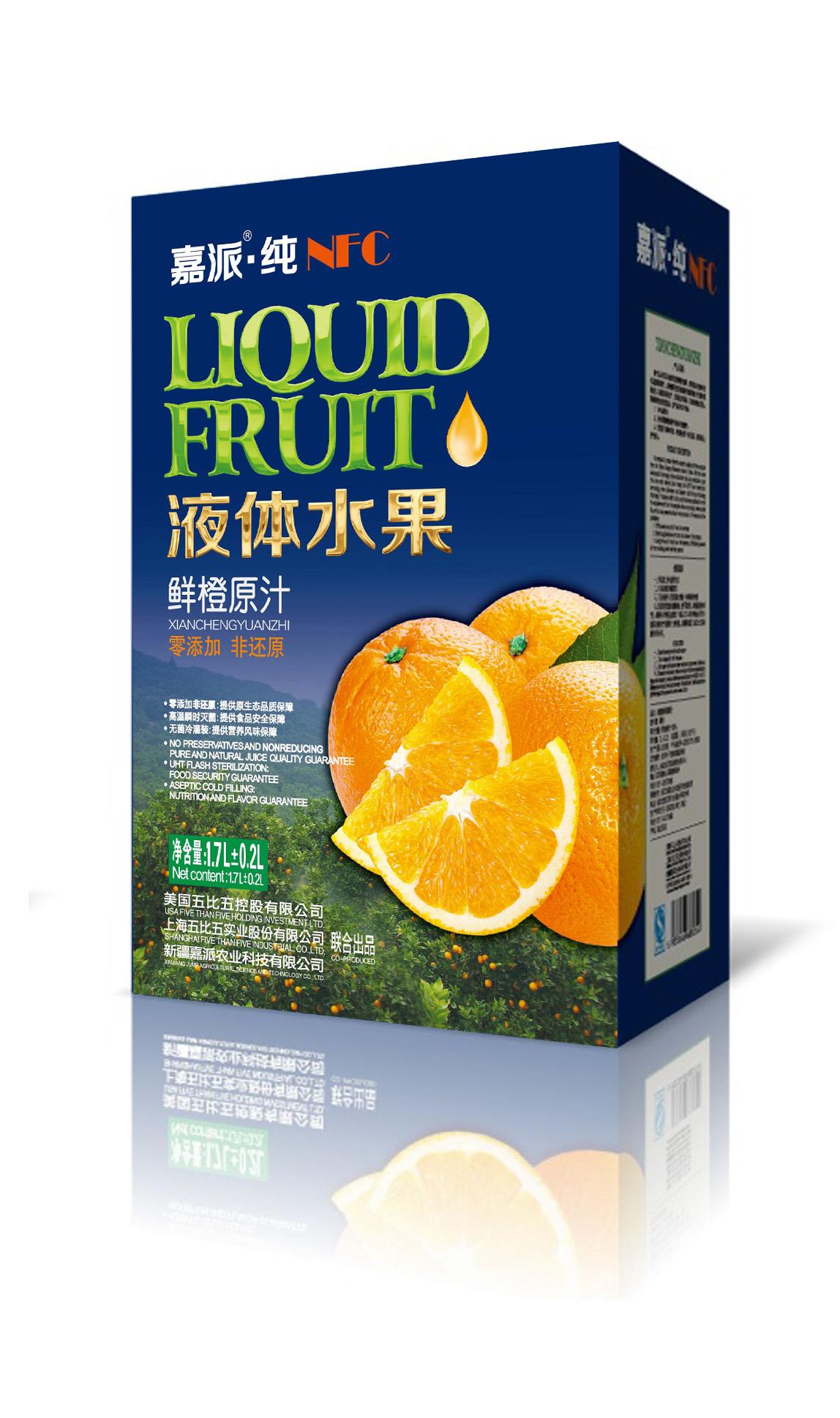 嘉派NFC果汁,给您健康便捷生活!