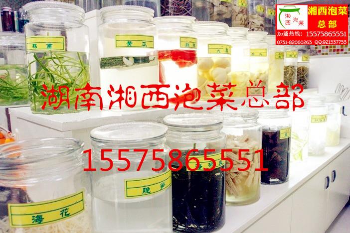 湖南小吃做什么生意最好,湖南湘西泡菜时尚火爆