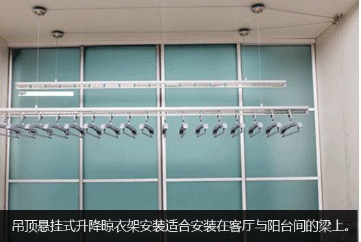 上海安装维修升降晾衣架定做伸缩晾衣架专业明日鸿雁服务公司
