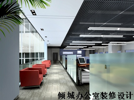 广州木地板翻新二手房翻新办公室装修广州皇信装修公司