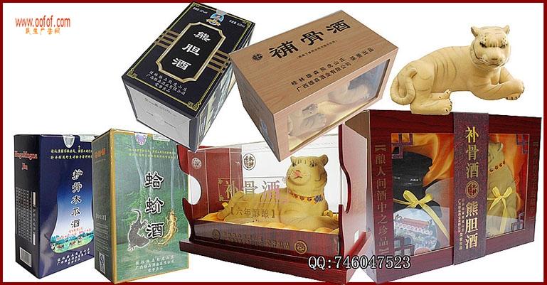 低价出售广西雄森酒业有限公司补骨酒、熊胆酒、护骨木瓜酒、蛤蚧酒