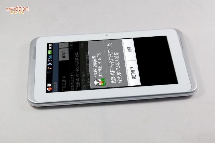 国网7寸屏N91平板电脑+手机+GPS导航+全国