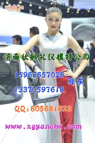 济南商业巡演演出 青岛汽车上市巡演模特 颁奖典礼礼仪