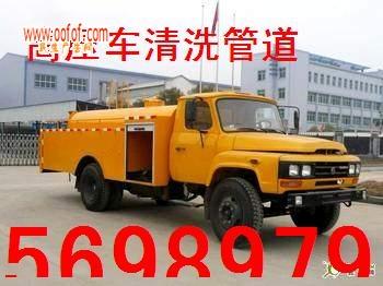 上海浦东区专业管道疏通 浦东区疏通下水道56989792