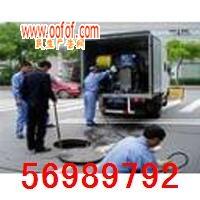 上海普陀区下水道疏通 高压车清洗管道 疏通公司56989792