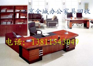 望京办公家具新利18app,收购二手电脑,笔记本收购服务器电脑收购